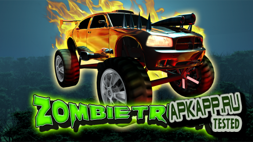 Zombie Truck Race Multiplayer v1.0.1