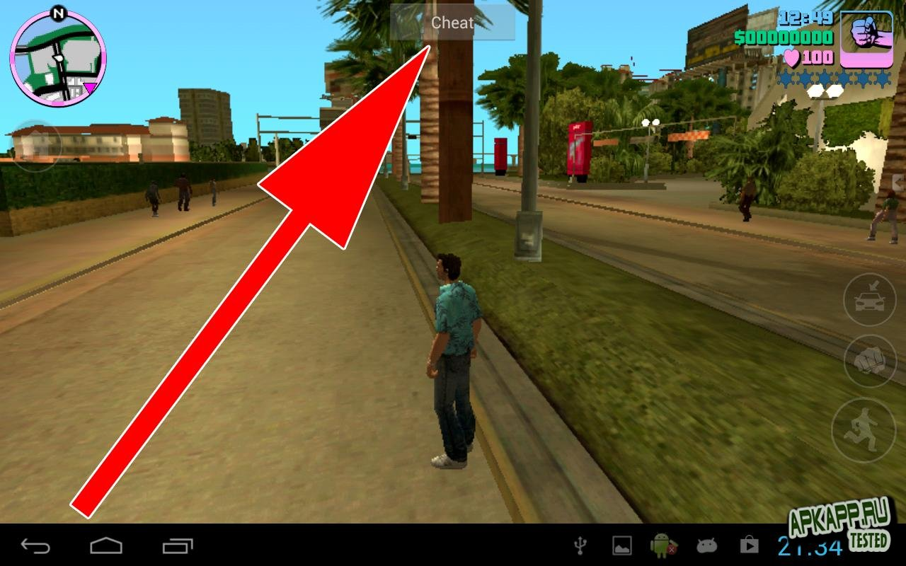 Grand theft auto: vice city v. 1. 07 android скачать.