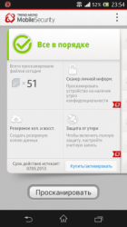 Mobile Security Personal Edition v1.0