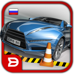 Car Parking Game 3D v1.00