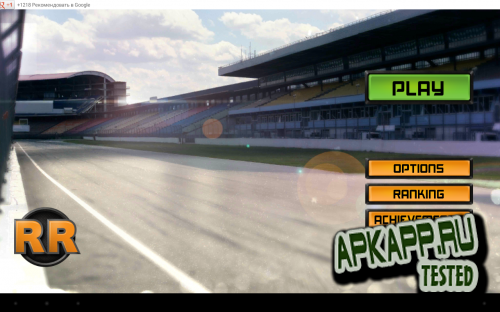 Real Race: Asphalt Road Racing v1.0