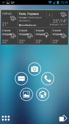 Погода по AccuWeather v4.6.2