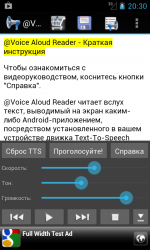 Voice Aloud Reader v3.4.0