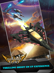GUNSHIP Glory: BATTLE on EARTH v1.0.4