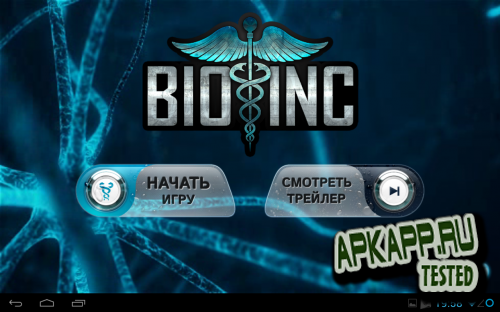 Bio Inc. - Biomedical Plague v2.800