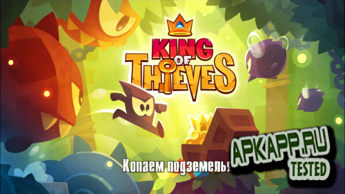 King of Thieves v2.11.1