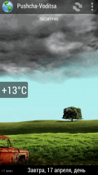 Animated Weather Widget&Clock v6.7.1.2f0