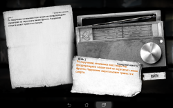 This War of Mine v1.4.1