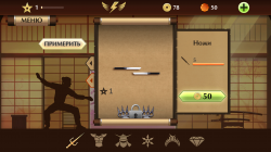 Shadow Fight 2 Special Edition v1.0.0