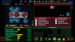 Battlevoid: Sector Siege v1.38