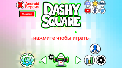 Dashy Square v2.05
