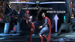 Injustice: Gods Among Us v2.17