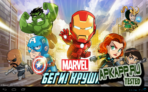 Marvel Run Jump Smash! v1.0.1