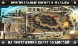 Tower Defense 3D v1.3.3