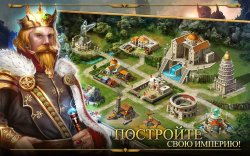 Age of Warring Empire v.2.3.9