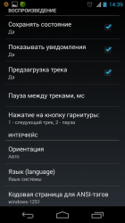 AIMP for Android v0.8