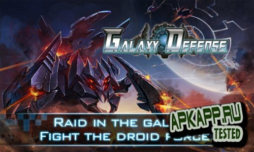 Galaxy Defense v1.1.7