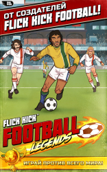 Flick Kick Football Legends v1.3.3
