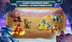 Monster Legends 1.5