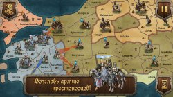 Strategy and Tactics: Medieval Wars v1.0
