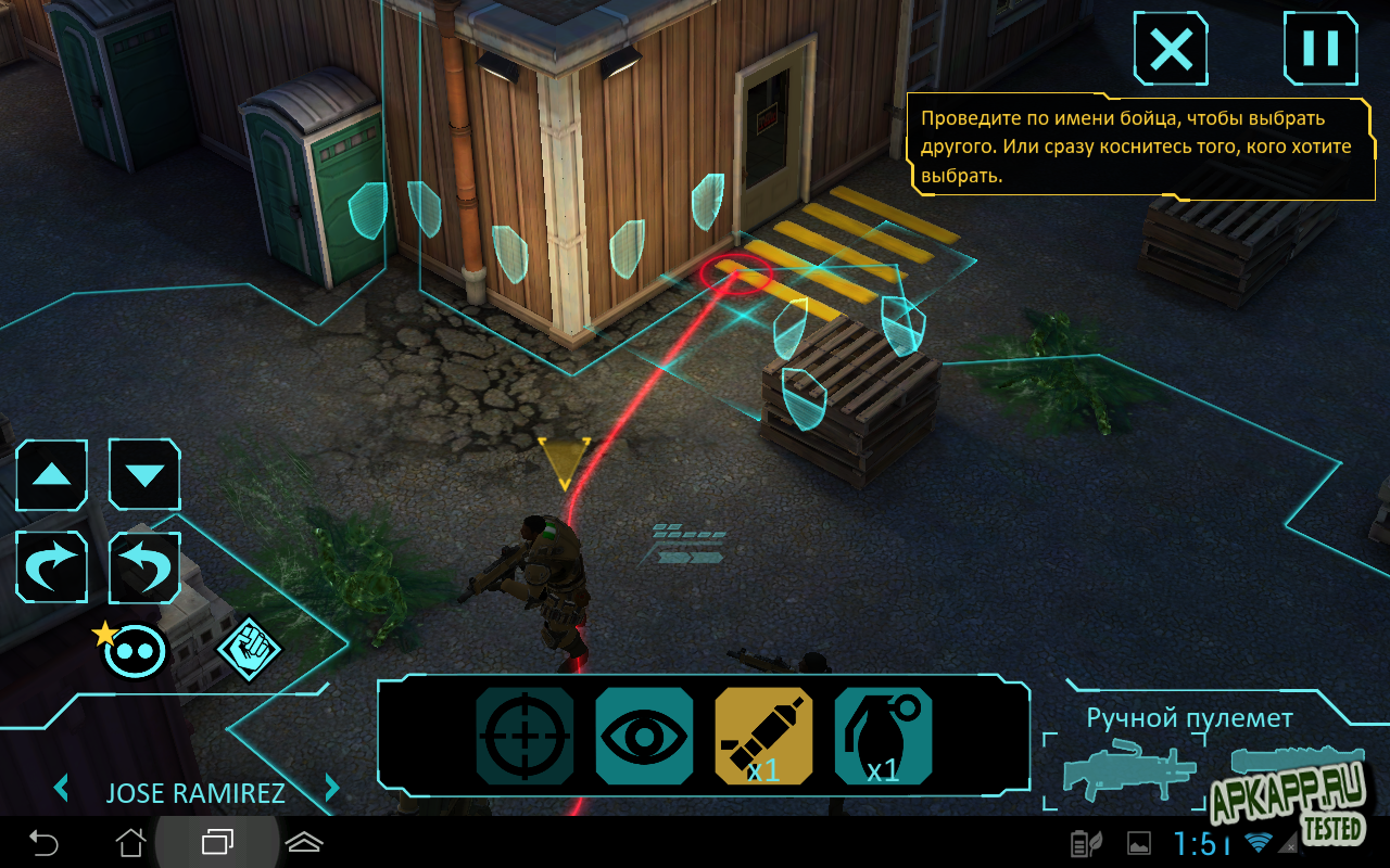 Xcom®: enemy within v1. 0. 0 android скачать.