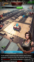 Invasion: Modern Empire v1.38.70