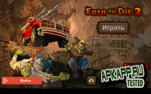 Earn to Die 2 v1.4.11