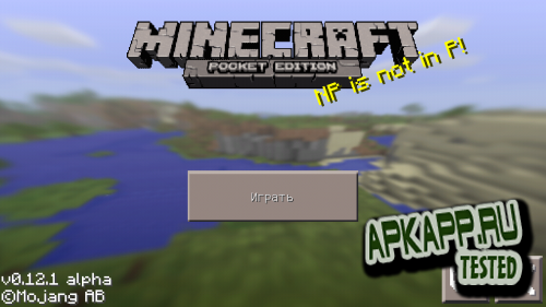 Minecraft: Pocket Edition 1.12.0.3