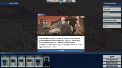 This Is the Police v1.1.3.0